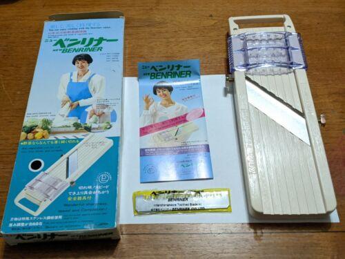 Benriner Japanese Mandoline Slicer