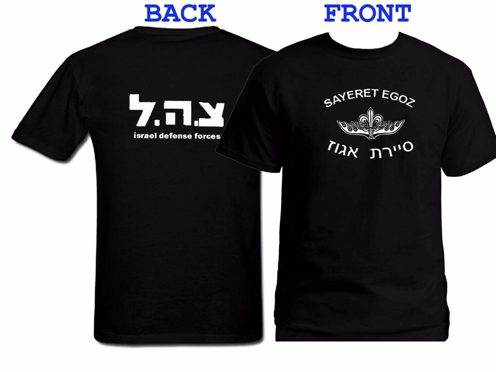 Jewish Israeli army IDF zahal special Forces Ops Sayeret Egoz new black t-shirt
