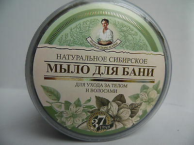 Black Soap Siberian Natural Grandma Agafia's Recipe for body and hair 500ml