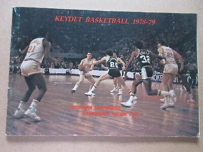 VIRGINIA MILITARY INSTITUTE VMI  KEYDETS MENS BASKETBALL MEDIA GUIDE 1978 1979