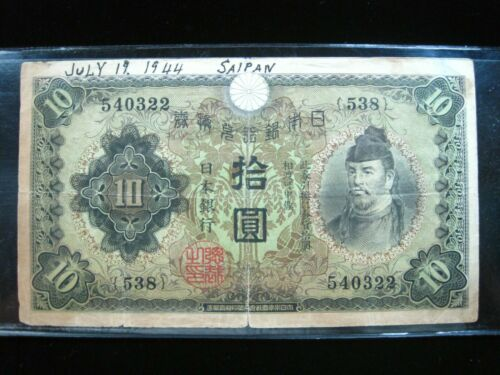 JAPAN 10 YEN 1930 JAPANESE WWII BATTLE of SAIPAN 1944 PEN 22# Money Banknote