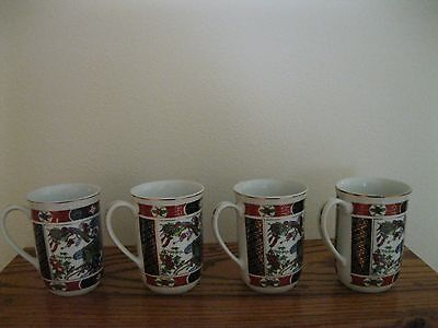 Vintage Imari Coffee Tea Cups Made for Heritage Mint Japan - Set of Four -  New