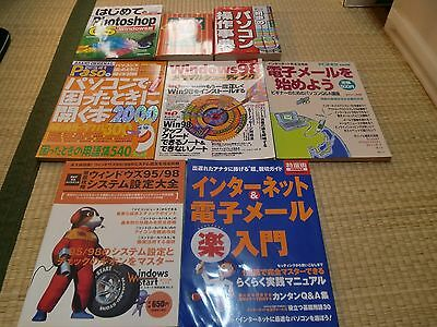PC Windows 95  98 Guidebook  Technic Book hints-and-tips textbook lot of 8 set