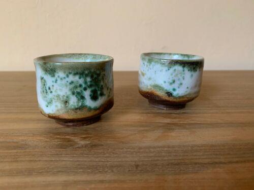 SEIGAN YAMANE Japanese Pottery: Hagi-Ware Pair of Sake Cups (Guinomi) Hagi-Yaki