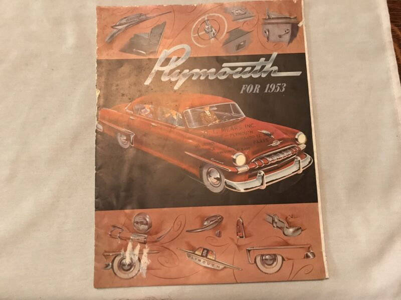1953 PLYMOUTH All Models Fold Out Brochure, Great Framed