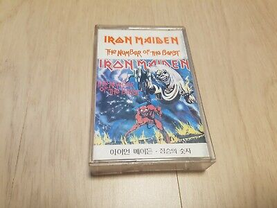 IRON MAIDEN THE NUMBER OF THE BEAST RARE KOREA CASSETTE TAPE