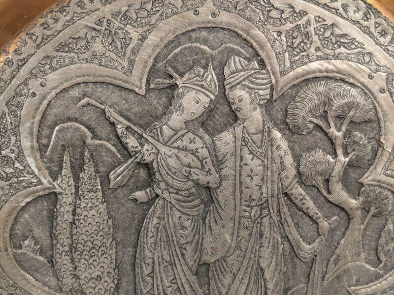 Rare Antique Qajar Qalamzani Silver Over Copper Persian Tray Plate Art Sculpture