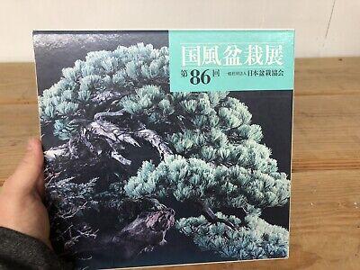 #86 Album Kokufu Ten Bonsai Tree Book. Best Bonsai Show In The World!
