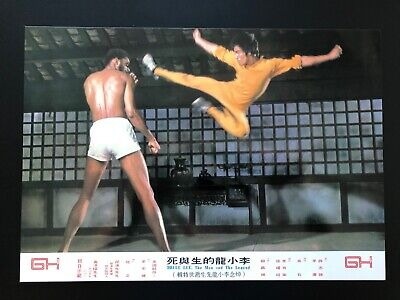 Bruce Lee, The Man and the Legend (1973) Original Movie Lobby Card -