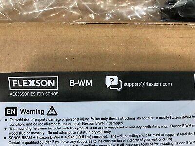 Flexson B-WM Swivel Mount for Sonos Beam, Black New in box