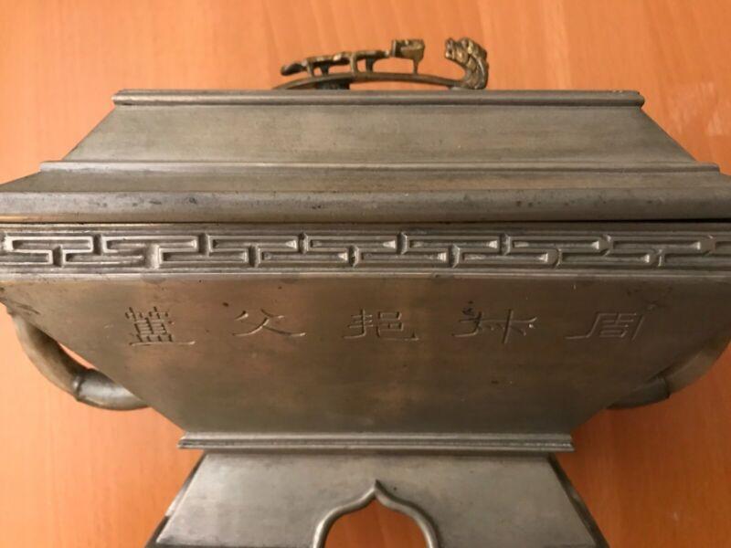 "Chinese Antique Food Warming Pot  民国锡制""潮阳奕和老店点铜""款鼎"