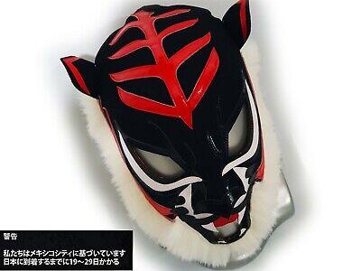 TIGER MASK PRO WRESTLING MASK LUCHADOR COSTUME WRESTLER LUCHA LIBRE MEXICANA](Tiger Mask Costume)