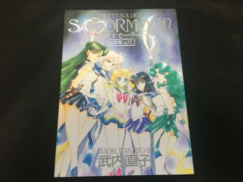 Sailor Moon Naoko Takeughi Vol III 3 Illustration Art Book Japan