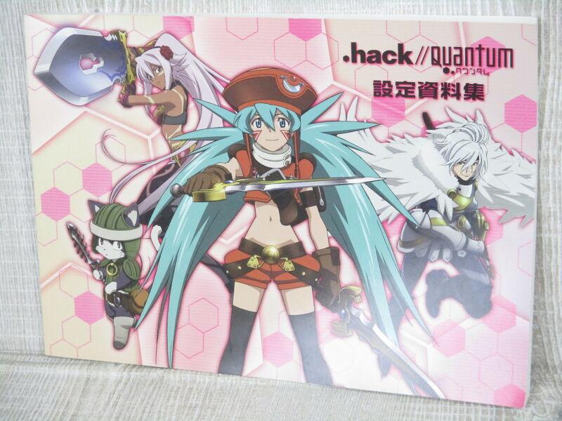 .HACK QUANTUM Movie Art Works Model Sheet Japan Book MV