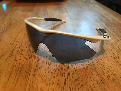 Oakley M-Frame Pro Sunglasses - White - Used