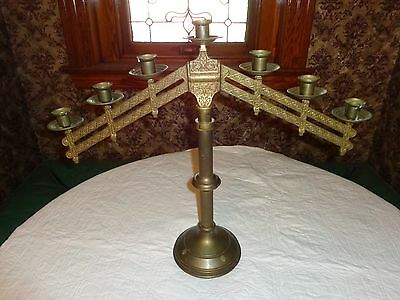 Ornate Old Vintage 7 Branch Adjustable Brass Menorah, Hanukkah, Judaica, Antique