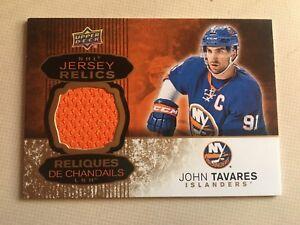 2017-18 Tim Horton John Tavares Relic Card