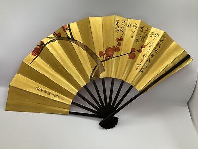 JAL Japan Airlines Folding Hand Fan Bamboo Paper Advertising Gold & Red Vintage