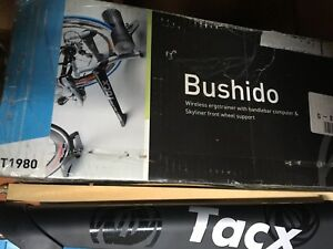 Bushido T1980 indoor bike trainer