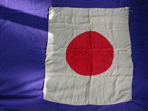 "WWII Japanese Silk Flag 32""x 27"""