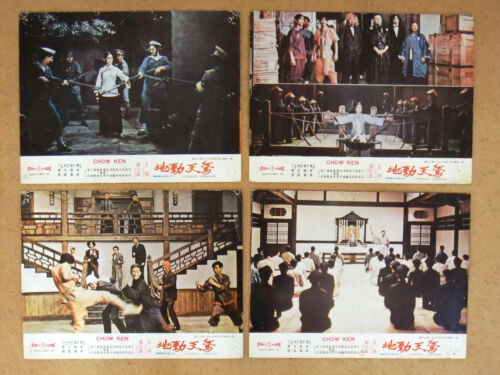{Set of 12} Chow Ken (Jimmy Wang Yu) Rare Kung Fu Film Lobby Card 70s