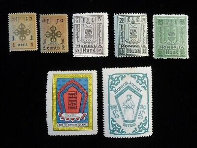 1924 Mongolia Stamps Lot of 7