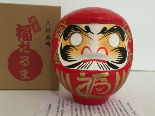 "Japanese 6""H Red DARUMA Wish-making Good Luck Success Doll/ Made in Japan"