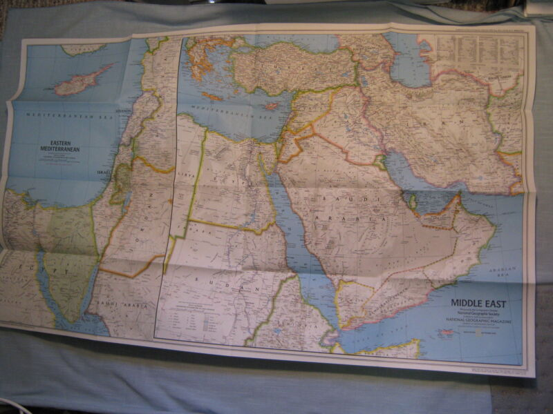 MIDDLE EAST MAP + EARLY CIVILIZATIONS HISTORY National Geographic 1978 MINT