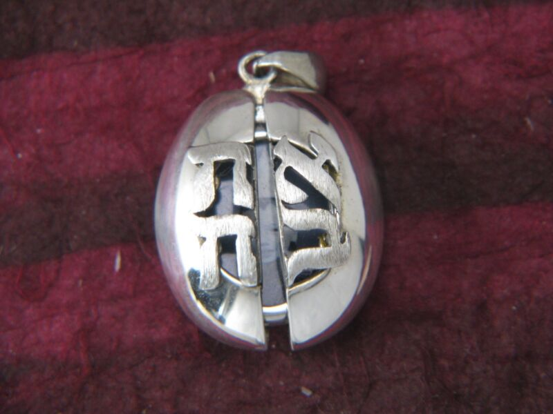 Ladybug Ahava Locket Sterling Silver by Michael Bromberg