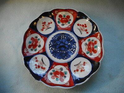 Ref 001 Japanese Porcelain Imari Medallion  Plate