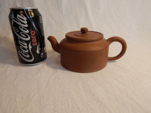 YiXing Zisha Clay Teapot by China Yixing YANG Qinfang 中国宜兴杨勤芳紫砂壶