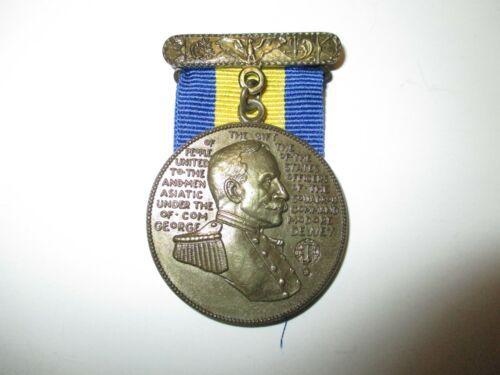 0235 Spanish American War Dewey Medal USS Olympia Reproduction R14D