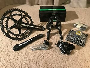 Virtually NEW Campagnolo Veloce Groupset