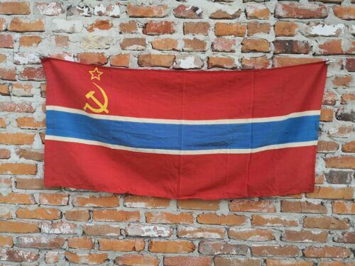 Original Soviet Union Red Flag of the Uzbek SSR Communist made in USSR 1985
