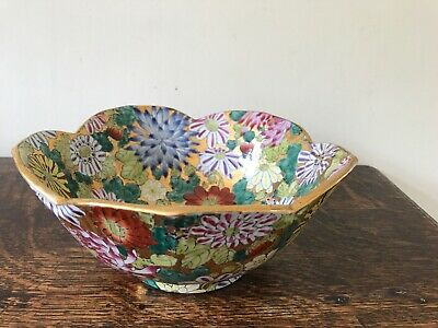 Japanese / Chinese Lotus Flower Gilded Pedestal Bowl - Diameter 21cm