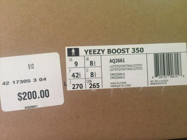 Adidas Yeezy Boost Receipt