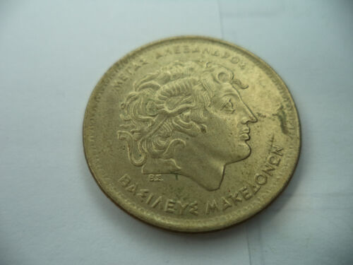 1994 100 Drachmas Greek Coin, Alexander The Great and The Vergina Star, Rare