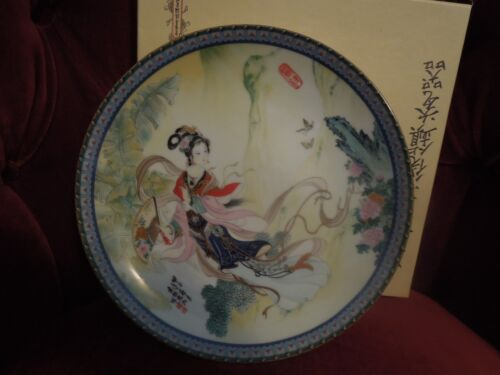 Beauties of the Red Mansion Collector Plate, Pao-chai, 1985