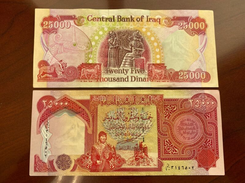 25,000 Iraqi Dinar Note Central Bank of Iraq Currency 2003 Series Uncirculated