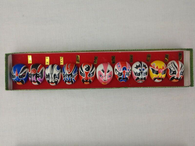 VINTAGE Set Of 10 Chinese Beijing Opera Masks