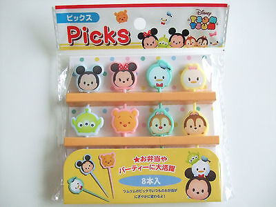 Disney TSUM TSUM Food Picks Japanese Bento Accessories/8pcs