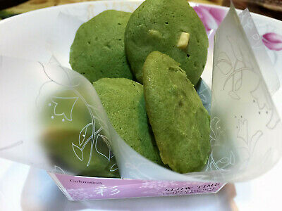 Organic Matcha Cookies (White Chocolate, Almonds or Hazlenuts) JAPANESE MADE - Japanese Chocolate Cookies