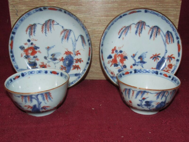 Pair Antique Chinese Imari Style Porcelain Cups w/ Dishes