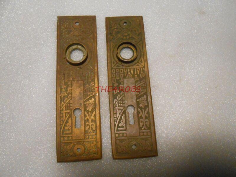 """Pair of Vintage Eastlake Door Back Plates 5 1/2"""" Lot 1"""
