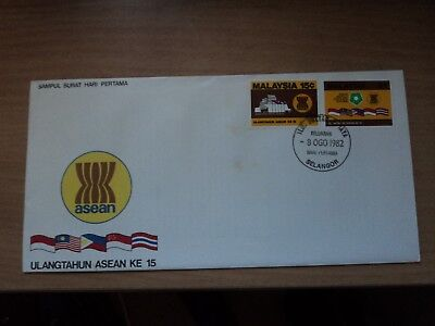 Malaysia 1982 8 Aug FDC 15th Anniversary of ASEAN Postmark Jalan Sultan, P Jaya
