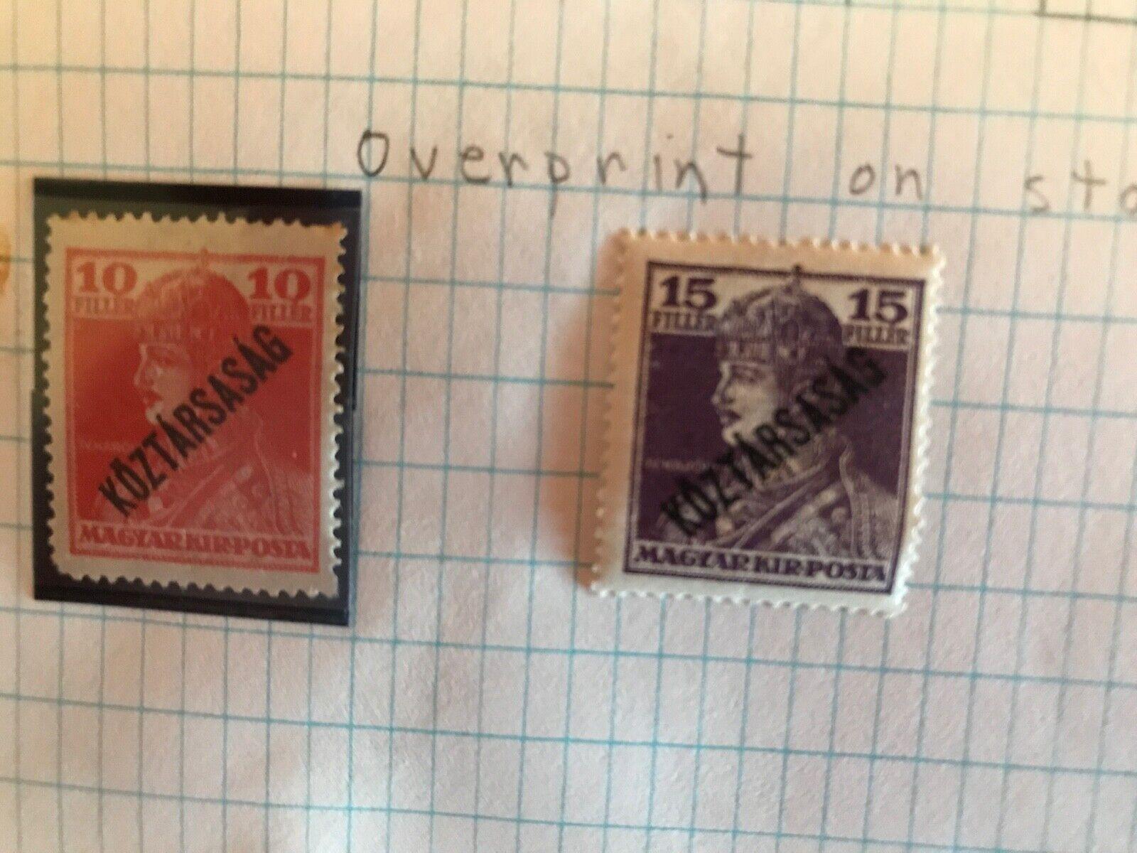 Vintage Hungary KOZTARSASAG OVERPRINT Issued 1918-1919 Lot Of 12 Stamps - $2.00
