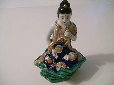 "Vintage India, I God-Ceramic Figure 8 1/2"" High x 6"" Wide"