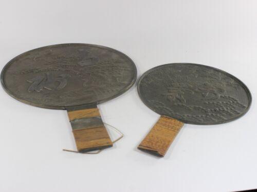 Antique Japanese Copper Mirrors Signed Fujiwara Yoshinobu