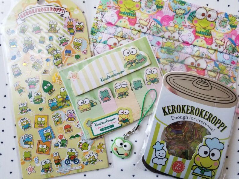 Sanrio Kerokero Keroppi Kawaii Bundle ~ Face Mask Sticker Strap