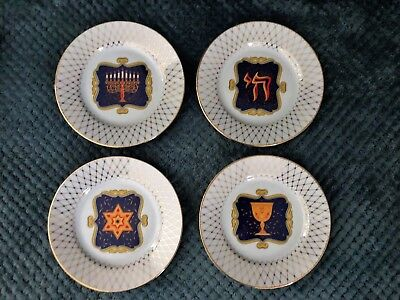 LIMOGES SET/4 DESSERT PLATES WITH HEBREW SIMBOLICS